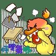 """Duck """"HO-LI-KI-YA"""" (Chinese)"""