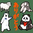 The Panda, Polar bear, Sheep, Tamandua