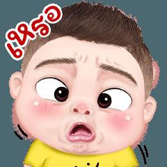 Pheuk boy