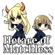 HETARE of Matchless 5