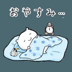 Little polar bear's happy life.
