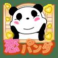 ぱんだchan!笑えるパンダ恋愛中~