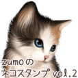 zumo cats sticker vol.2 (Japanese)