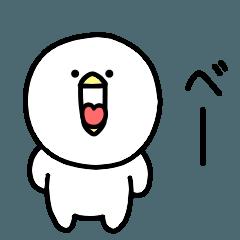 Surreal bird poisonous tongue sticker