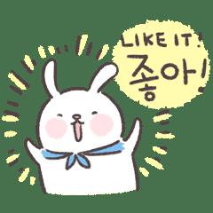 Blue-Scarfed Bunny's Days in Korean