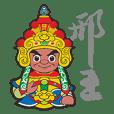 Q  Xing Wang Ye