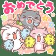 ยินดีทุกการเฉลิมฉลอง (ภาษาญี่ปุ่น)