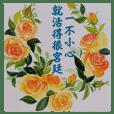 心花朵朵2020(實用日常篇)
