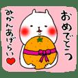 Iyo valve cat