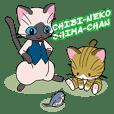 Little Shima
