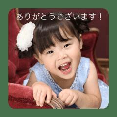 愛たんのスタンプ20200517