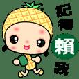 I love pineapple girl