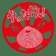 Ezumo-Shijimi