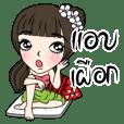 Kasalong_II (TH)
