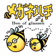 Bee of glasses