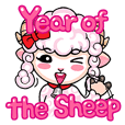 Year of the Sheep - Adorable Pinky