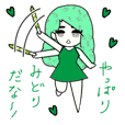 idol otaku-chan 3 -green-