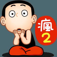 瘋云便色(晴天P莉の男友) part 2