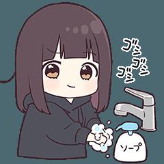 kurumi-chan.11