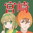 Miyazaki dialect sticker Ver.2.0