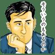 Kodoku no Gourmet