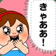 すーちゃんのメッセージスタンプ