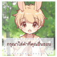 Rabbit boy message sticker!!