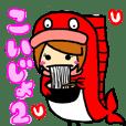 koijyo2