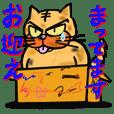 """捨て猫""""六三郎"""" 5 ~人気者になりたい~"""