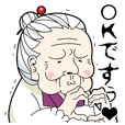 kawaii GRANDMOTHER-chan