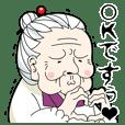 おばあちゃん~kawaii編~