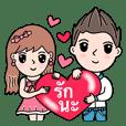 Aaron and Angela Version 1