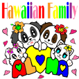 Hawaiian Family Vol.4 Alohaな気持ち
