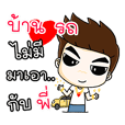 จุนเพียว 2(TH)
