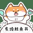 87 Shiba Inu has something to say