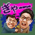 しゃべるよしもと芸人vol.3