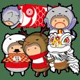 日本+台灣的年度活動・特別套裝/中國繁體