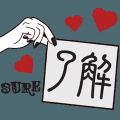 hand message sticker