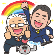 Hiroyuki and Norio and Faucet