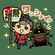 Omikoshi Omatsuri Wasshoi