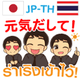 Happiness in Everyday Japanese&Thai Endi