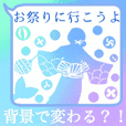 ふきだsea2