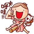Nonie Animated Sound Stickers 6 (Taiwan)