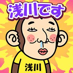 Asakawa is a Funny Monkey2