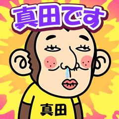 Sanada is a Funny Monkey2