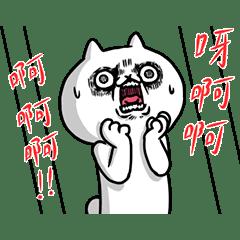 反應過激的貓 第10彈 夏季篇