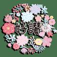 color flowers watercolor 16