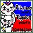 Tagalog of Lei & Poplar