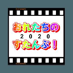 yukiji_20200519202525