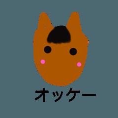 miyu's stamp with juju